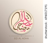 illustration of eid al adha... | Shutterstock .eps vector #696017191