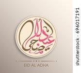 illustration of eid al adha... | Shutterstock .eps vector #696017191