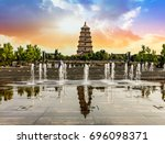 Giant Wild Goose Pagoda  Xian ...
