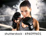 boxing gym female fighter... | Shutterstock . vector #696099601