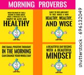 set of motivational quotes... | Shutterstock .eps vector #696132049