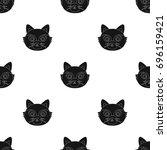 fox muzzle icon in black style... | Shutterstock . vector #696159421