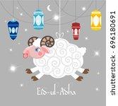 muslim festival of sacrifice... | Shutterstock .eps vector #696180691