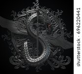 silver ornamental sculpture of... | Shutterstock . vector #696220441