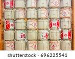 sake japanese barrels