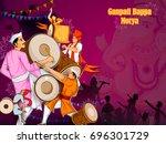 lord ganpati in vector for... | Shutterstock .eps vector #696301729