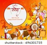 Lord Ganpati In Vector For...
