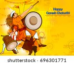 happy ganesh chaturthi festival ... | Shutterstock .eps vector #696301771