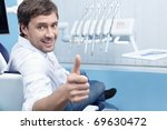 A patient in a dental clinic - stock photo