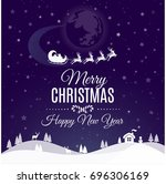merry christmas and happy new... | Shutterstock . vector #696306169