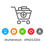 add to shopping cart line icon. ... | Shutterstock .eps vector #696313201