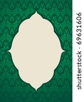 green background abstract... | Shutterstock .eps vector #69631606