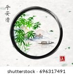 green bamboo trees  island with ... | Shutterstock .eps vector #696317491