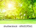 park forest  | Shutterstock . vector #696319561