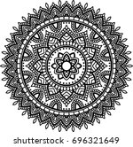 figure mandala for coloring and ... | Shutterstock .eps vector #696321649