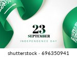 23 september. saudi arabia... | Shutterstock .eps vector #696350941