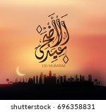 illustration of eid mubarak and ...   Shutterstock .eps vector #696358831