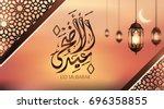 illustration of eid mubarak and ... | Shutterstock .eps vector #696358855