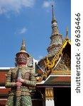 guardian statues at bangkok | Shutterstock . vector #69636466
