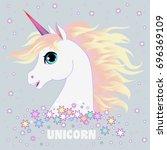 unicorn head portrait vector... | Shutterstock .eps vector #696369109