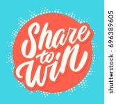 share to win banner. | Shutterstock .eps vector #696389605