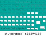 speech bubble and dialog...   Shutterstock .eps vector #696394189