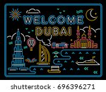 welcome dubai line neon light... | Shutterstock .eps vector #696396271