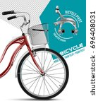 bicycle with a basket. city... | Shutterstock .eps vector #696408031