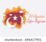 turkey national celebration... | Shutterstock .eps vector #696417901