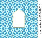 vector arabic pattern... | Shutterstock .eps vector #696418615