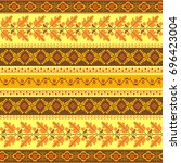 autumnal striped embroidered... | Shutterstock . vector #696423004