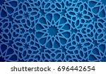 islamic ornament vector  ... | Shutterstock .eps vector #696442654