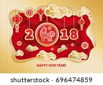 dog is a symbol of the 2018... | Shutterstock .eps vector #696474859