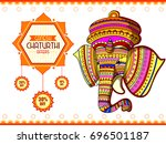 vector illustration of lord... | Shutterstock .eps vector #696501187