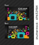 close up of business card... | Shutterstock .eps vector #69652984