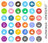 computer icons | Shutterstock .eps vector #696552517