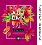 autumn banner background with... | Shutterstock .eps vector #696568549