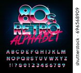 80's retro alphabet font. Metallic effect type letters and numbers. Vector typeface for your design. | Shutterstock vector #696568909