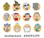 vector set icons children with... | Shutterstock .eps vector #696591259