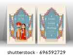 wedding invitation card... | Shutterstock .eps vector #696592729
