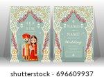 wedding invitation card... | Shutterstock .eps vector #696609937
