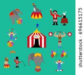 circus set on the green... | Shutterstock .eps vector #696615175