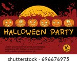 halloween invitation card... | Shutterstock .eps vector #696676975