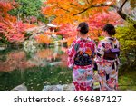 young women wearing traditional ... | Shutterstock . vector #696687127