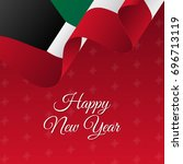 happy new year banner. kuwait... | Shutterstock .eps vector #696713119