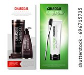 charcoal cosmetic vertical... | Shutterstock .eps vector #696715735
