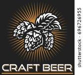 craft beer logo  vector... | Shutterstock .eps vector #696726955