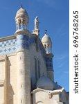 Small photo of Alger Algerie