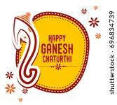 ganesha chaturthi  festival... | Shutterstock .eps vector #696834739