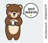 brown bear with coffee cup... | Shutterstock .eps vector #696843079